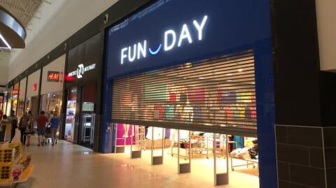 fun day витрина